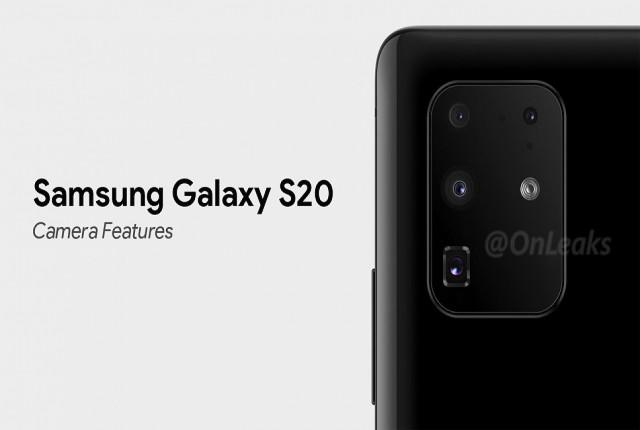 اضافه شدن قابلیت های دوربین گلکسی S20 به گلکسی S10 و گلکسی نوت 10
