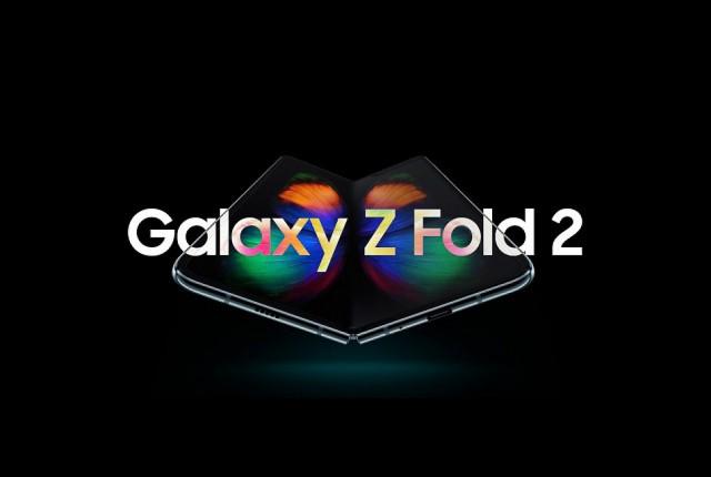 گوشی هوشمند تاشو بعدی سامسونگ گلکسی Z فولد 2 نام دارد