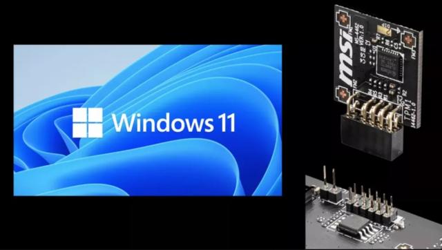 اجرای ویندوز 11، نیازمند به TPM