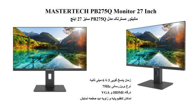 مانیتور مسترتک مدل PB275Q سایز 27 اینچ